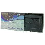 Hemani Halal Handmade Blackseed Soap 100g