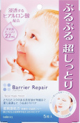Mandom Barrier Repair Facial Mask MOIST