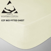 Goldstar® Cot Bed Fitted Sheet 100% Egyptian Cotton 200 Thread Count, 70 x 140cm