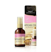 Lucido-L Argan Oil Hair Treatment Oil 60 ml