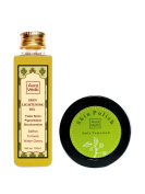 Auravedic Skin Polish (Amla Tamarind) & Skin Lightening Oil