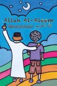 Allah Al-Aleem