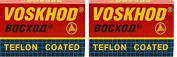 Voskhod Double Edge Safety Razor Blades, 10 blades