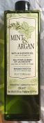 Phytorelax Mint & Argan Bath & Shower Gel 500ml From Italy