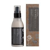 Whamisa Natural Fermentation Organic Seeds Hair Essence for Damaged Hair & Natural Styling 120ml / EWG Verified