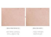 The YEON Jeju Canola Honey Polish Water [moisture] 270ml