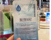 Apple and tea@Soo Beauté Bio-Fill N.M.F Moisturising Plant Stem Cell Mask