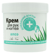 Moisturising Cream for Hands and Nails with Aloe Vera 250ml/8.5 Fl Oz VALUE SIZE