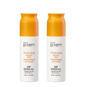 (2EA) x MAKE P:REM UV defence me. Capsule sun gel / Made in Korea
