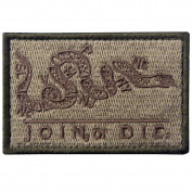 Join Or Die Tactical Embroidered Morale Applique Fastener Hook & Loop Patch - Multitan
