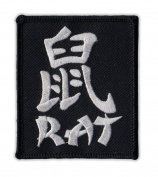 Motorcycle Jacket Embroidered Patch - Chinese Zodiac Sign Birth Year - Rat - Vest, Cut, Leathers - 6.4cm x 7.6cm