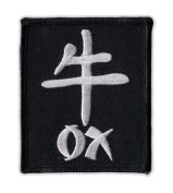 Motorcycle Jacket Embroidered Patch - Chinese Zodiac Sign Birth Year - Ox - Vest, Cut, Leathers - 6.4cm x 7.6cm