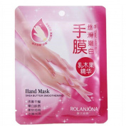 Hand Mask, Toraway Exfoliating Moisture White Hand Mask Peeling Remove Hard Dead Skin Mask Makeup