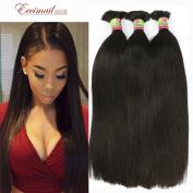 Eecamail Hair straight bulk 3 bundle Brazilian virgin human hair braiding hair bulk for braiding bulk no attachment Natural Colour Mix Length 10 10 25cm