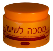 SCHWARTZ HAIR MASK For Coloured and Damaged Hair Enriched with Honey & Propolis 250ml/8.45fl.oz