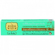 Tepthai Toothpaste Original Flavour 70 g.