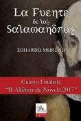 La Fuente de Las Salamandras [Spanish]