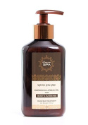 Moroccan Argan Oil For Body & Massage by Shemen Amour 250ml