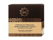 Moroccan Argan Oil Moisturising Day Cream by Shemen Amour 50ml