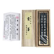 Li Ting Gui Old Hu Kai Wen Premium Royal Oil Soot Black Inkstick