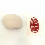 A228 Hmay Chinese Mood Seal / Handmade Traditional Art Stamp Chop for Brush Calligraphy and Sumie Painting and Gongbi Fine Artworks / - Drunk In Ink