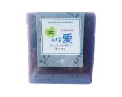 Gangwon, Natural Handmade LOVE SOAP, 100% Natural ingredients, Red Ginseng Soap, contain ginseng powder