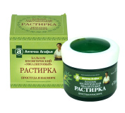 Agafia's Rubbing for colds and runny nose, Eucalyptus Balm 75 ml