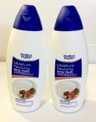 2pck - Perfect Purity Nourishing Body Wash Pomegranate and Lemon Verbena Scent 710ml