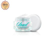 Cloud 9 Blanc De Illuminating Cream(Freckle Care Cream) 50g/2017 New Hot Item/100% Authentic Korea Cosmetic