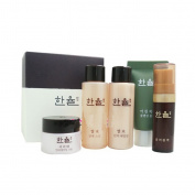 Hanyul Best Gift Travel Kit Set