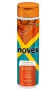 Novex Hair Care Argan Oil Conditioner, 300ml