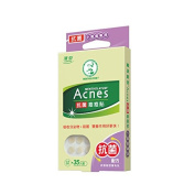 Mentholatum Acne Care Antibacterial Dressing Pimple Stickers 0.8cm*35Pcs