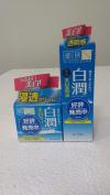 Hadalabo shirojyun Serum 30g and Cream 50g set