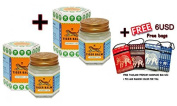 2xTiger Balm White Extra strength Herbal Rub Muscles Headache Pain Relief Ointment Big Jar,