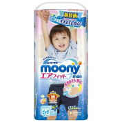 moony Nappies Pants For Boys XL (Extra Large) Size 38 Sheets