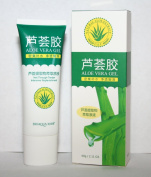 BIOAQUA Natural Aloe Vera Extract Essense Moisturising Skin Nutrition 40g