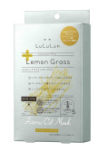 Lululun Plus -Lemon Grass- Mask 30ml/1fl.oz x 5 Sheets