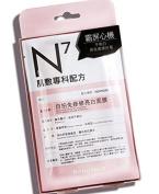 Neogence Selfie Mask-Brighten Your Skin 4pcs - worldwide shipping