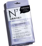 Neogence Phubber Mask-Lift Your Skin 4pcs - worldwide shipping