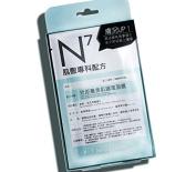 Neogence Zero Pore Mask-Refresh Your Skin 4pcs - worldwide shipping