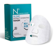 Neogence ALGAE Extract Hydrating Mask 10pcs - worldwide shipping
