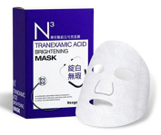 Neogence TRANEXAMIN ACID Brightening Mask 10pcs - worldwide shipping
