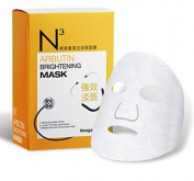 Neogence ARBUTIN Brightening Mask 10pcs - worldwide shipping