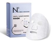 Neogence XPERMOIST Depply Moisturising Mask 10pcs - worldwide shipping