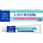 [ For Adult Acne ] DHC Acne cream, 18g, Made in Japan