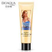 BIOAQUA Skin Care Hand Cream - Moisturiser, Protects, Shields 80g