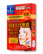 KOSE CLEAR TURN Plump Skin Moist Llift Mask 4 sheets