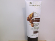 Yves Rocher Nutri-Silky Treatment Conditioner - Jojoba