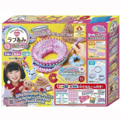 Love Love Ami DX set Toys r us Toys, limited edition