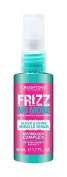 Frizz No More Sleek & Shine Miracle Serum - 50ml by Creightons